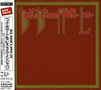Beck, Bogert and Appice Live by BECK / BOGERT / APPICE (2006-02-13)