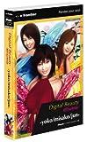 Shade Digital Beauty Extra ~yoko/misako/jun~