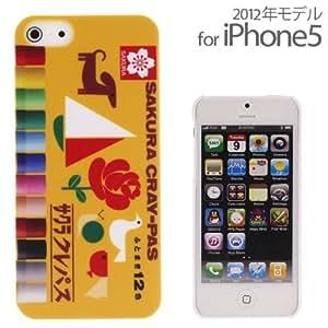 docomo au SoftBank iPhone5 iPhone5S 対応 サクラクレパス ケース カバー ジャケット (サクラクレパス)