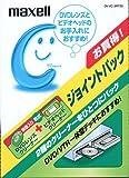 maxell プレーヤー/レコーダー用DVD/VHSクリーナー乾式 DVDレンズクリーナー+VHSヘッドクリーナーのパックDV-VC-JNT(S)