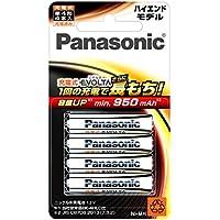 パナソニック 充電式EVOLTA 単4形充電池 4本パック 大容量モデル BK-4HLD/4B