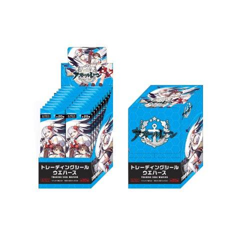 アズールレーン トレーディングシールウエハース 20個入りBOX (食玩)