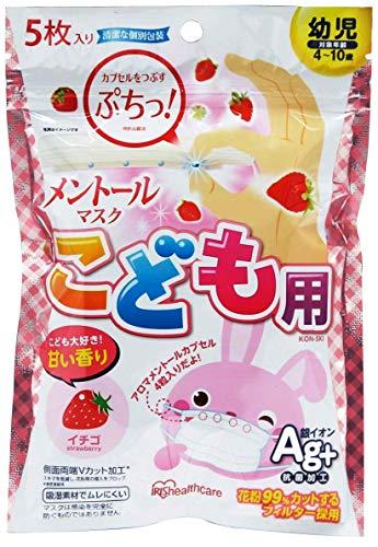 アイリスオーヤマ マスク メントール いちご こども用 5枚入り 個包装 KON-5KI 【10点セット】