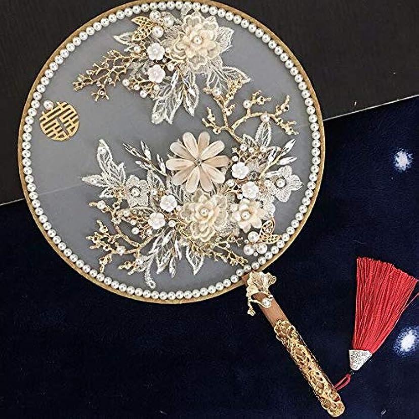 選択するブリードテレビ局QIANZICAI 扇子、中国風の絹のうちわ、ダンス写真の小道具、ホームアクセサリー、コレクション、サイズ21CM * 35.5CM 滑らかな感触 (Color : Gold-C)