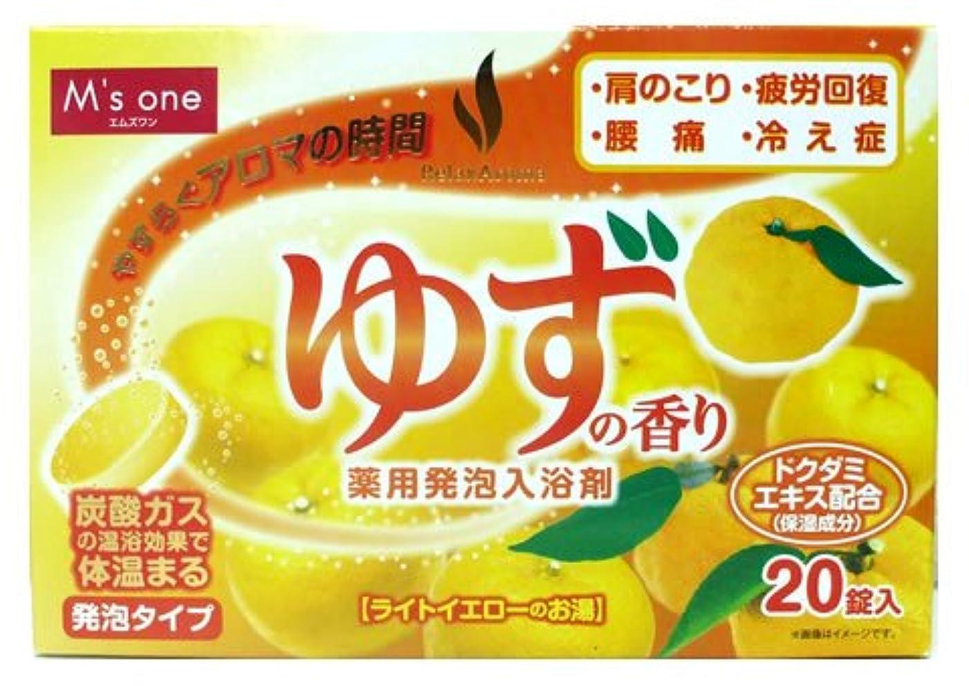 怒る後方に市場エムズワン 薬用入浴剤 柚子の香り 発泡入浴剤 (40g×20錠入) 【医薬部外品】