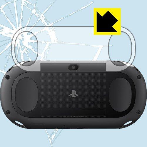 衝撃吸収【光沢】保護フィルム 『PS Vita(PCH-20...