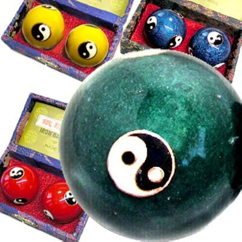比較的四ハック健康に インヤン景泰藍(ちんたいらん) 健身球【中国工芸?健康グッズ】 rouishin0219 黄色