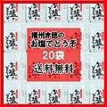 播州赤穂のお塩でどうぞ (1.8g×20袋)
