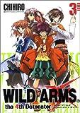 WILD ARMS the 4th Detonator(3) (ガンガンWINGコミックス)