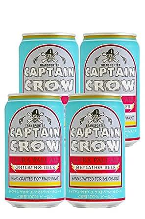 キャプテンクロウ・エクストラペールエール 350ml お試し4缶セット