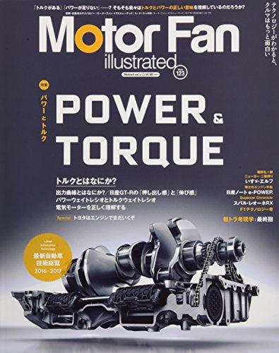 Motor Fan illustrated Vol.123 自動車のパワーとトルク (モーターファン別冊)の詳細を見る