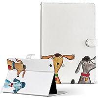 MediaPad M5 SHT-AL09 HUAWEI ファーウェイ タブレット 手帳型 タブレットケース タブレットカバー カバー レザー ケース 手帳タイプ フリップ ダイアリー 二つ折り その他 アニマル 犬 動物 キャラクター 003638