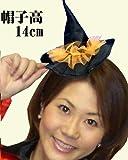 プチドレスハット オレンジ /かわいい魔女になれる小さなカワイイアクセサリー帽子 ハロウィンコスプレイベントに