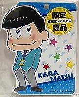 おそ松さん ICカードケース カラ松 アニメガ
