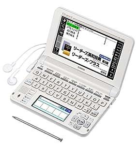 カシオ 電子辞書 エクスワード 高校生英語強化モデル XD-U4900WE ホワイト