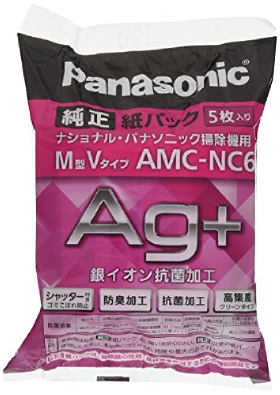 【まとめ買いセット】パナソニック 交換用紙パック M型Vタイプ 10枚入り AMC-NAC6【フラストレーションフリーパッケージ(FFP)】