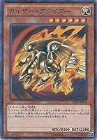 遊戯王カード VS15-JPS04 カイザー・グライダー(パラレル)遊戯王アーク・ファイブ [デュエリストエントリーデッキVS]