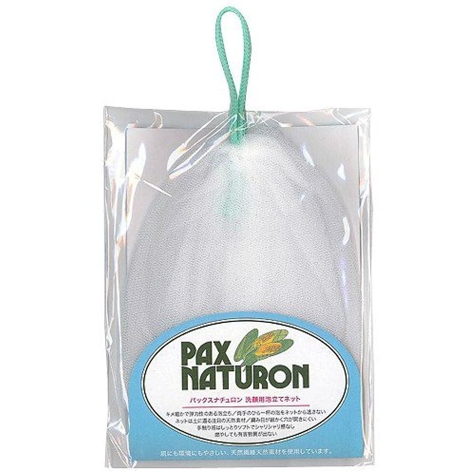 過ち詩ゆり太陽油脂 パックスナチュロン 洗顔用泡立てネット