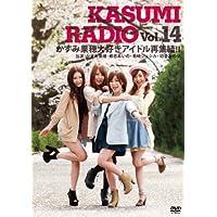 Amazon.co.jp: 希崎ジェシカ - ...