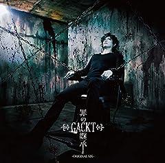 GACKT「罪の継承 〜ORIGINAL SIN〜」の歌詞を収録したCDジャケット画像