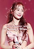 NICOLE CONCERT 2019~Summer Wave~[DVD]