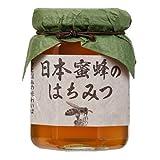 日本蜜蜂のはちみつ180g