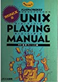 MINIX版 UNIXプレイングマニュアル (PLAYING)