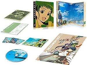 ログ・ホライズン 7 [Blu-ray]