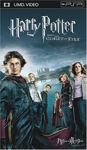 ハリー・ポッターと炎のゴブレット [UMD]の詳細を見る