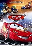 カーズ DVD プレミアム・ボックス 画像