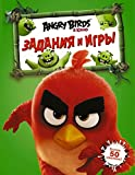 Angry Birds. Zadaniia i igry (zelionaia) (in Russian)