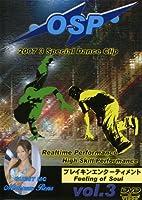 OSP vol.3 [DVD]