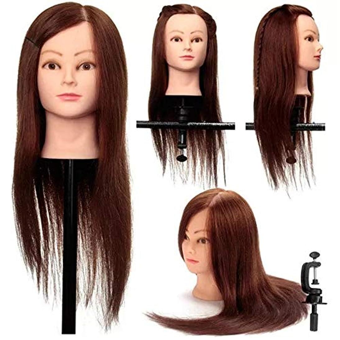 名前でライフル厚くするマネキンヘッド コーヒー100%本物の人間の髪の毛のトレーニング頭部切断練習マネキンクランプホルダ 練習用 グマネキンヘッド (色 : 褐色, サイズ : 26X50cm(head circum))