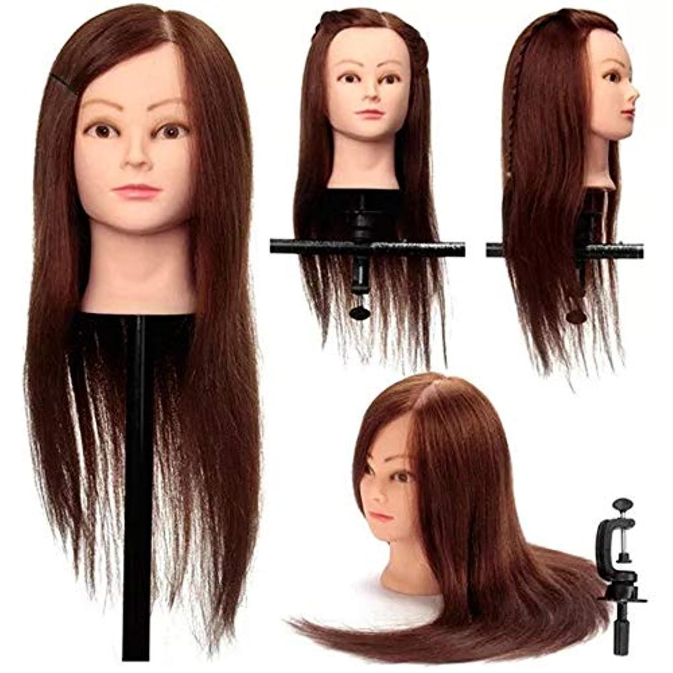 リル到着するホバーマネキンヘッド コーヒー100%本物の人間の髪の毛のトレーニング頭部切断練習マネキンクランプホルダ 練習用 グマネキンヘッド (色 : 褐色, サイズ : 26X50cm(head circum))