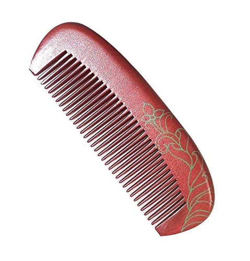 心理学書誌ストラトフォードオンエイボンERZA SCARLET Hair/Beard Pick/Wooden Comb ? Made Of natural peach wood [並行輸入品]