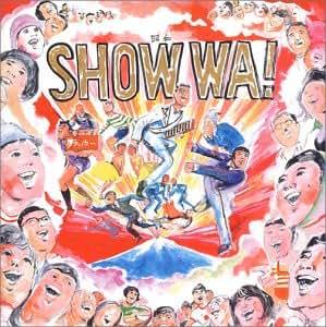 SHOW WA!―ギャグ・ジャンボリー