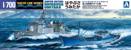 1/700 ウォーターライン スーパーディテール SD 海上自衛隊ミサイル艇 はやぶさ うみたか