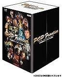 20世紀ポップ・ロック大全集 プレミアムBOX [DVD]