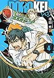 ドロ刑 4 (ヤングジャンプコミックス)