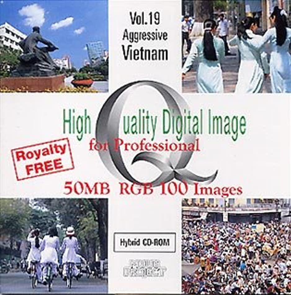 イライラする同種のクールHigh Quality Digital Image for Professional Vol.19 Aggressive Vietnam