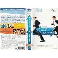 キャッチ・ミー・イフ・ユー・キャン(字幕)[VHS](2002)米/字幕/レオナルド・ディカプリオ/トム・ハンクス