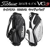 (タイトリスト) Titleist ゴルフ キャディバッグ スタンド式 キャディバッグ CB6VG CB6VG BK