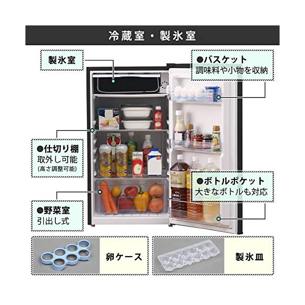 Grand-Line 冷蔵庫 85L 1ドア ...の紹介画像4