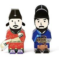 Korea Character Papertoy - Choe seung ro & Choe mu seon