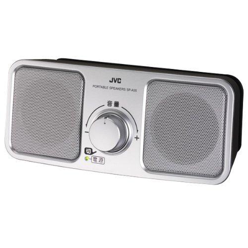 RoomClip商品情報 - JVC SP-A55-S ポータブルスピーカー シルバー
