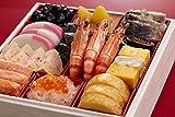 *おせち予約販売*【12月30日お届け】札幌グランドホテル「和洋中おせち 祝の宴 / 3段重 37品目 約3~4人前」(盛付け済み)