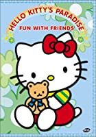Hello Kitty's Paradise 2: Fun With Friends [DVD] [Import]