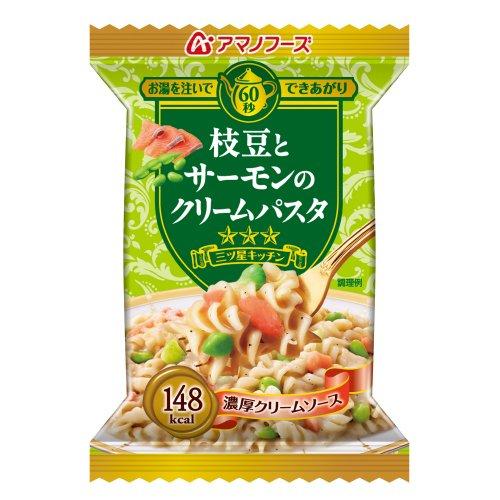 アマノフーズ フリーズドライ 三つ星キッチン 枝豆とサーモンのクリームパスタ 1食