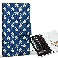 スマコレ ploom TECH プルームテック 専用 レザーケース 手帳型 タバコ ケース カバー 合皮 ケース カバー 収納 プルームケース デザイン 革 チェック・ボーダー 星 スター 青 005338