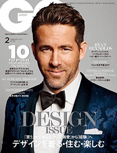 GQ JAPAN (ジーキュージャパン) 2017年02月号 [雑誌]の詳細を見る